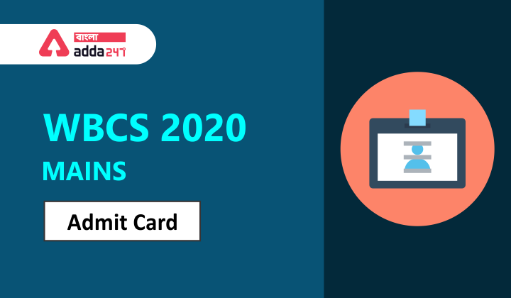 WBCS 2020 মেইনস এডমিট কার্ড - WBCS 2020 Mains Admit Card Download link_40.1