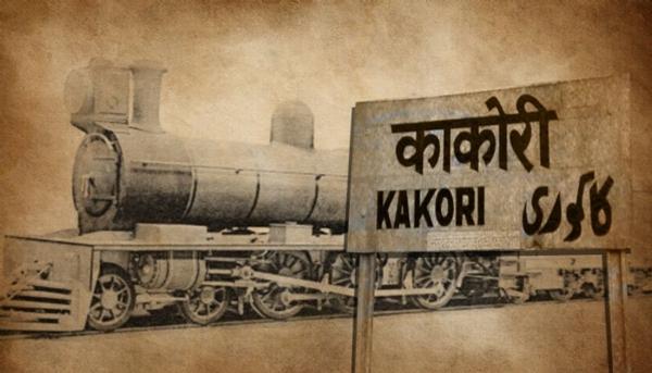 Kakori Train Conspiracy now renamed to Kakori Train Action_40.1
