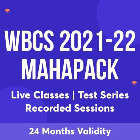 WBCS Exam Preparation