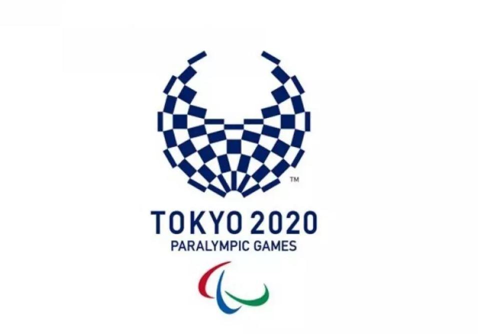 Tokyo Paralympic Games   টোকিও প্যারা অলিম্পিক গেমস_40.1