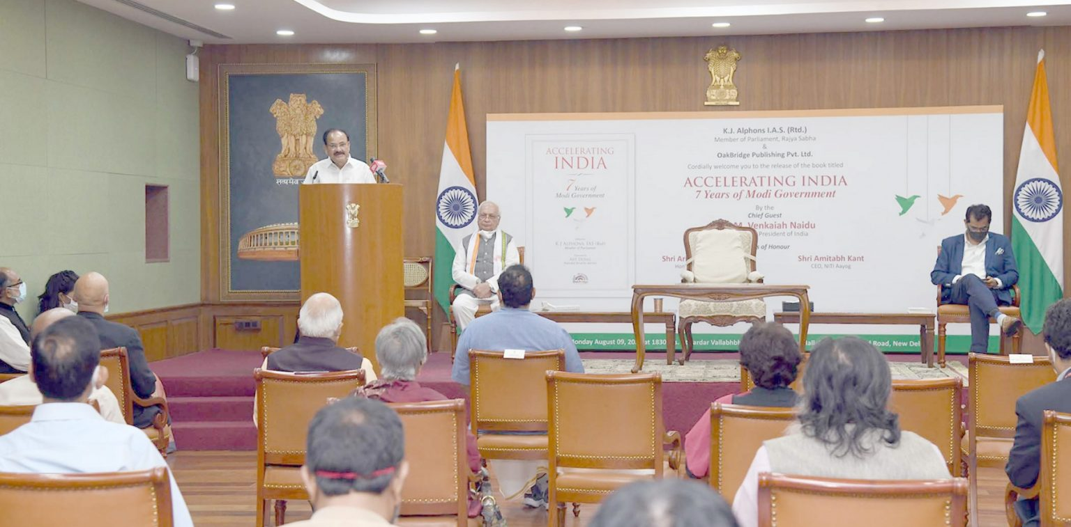 Vice President releases book named 'Accelerating India: 7 Years of Modi Government'_40.1