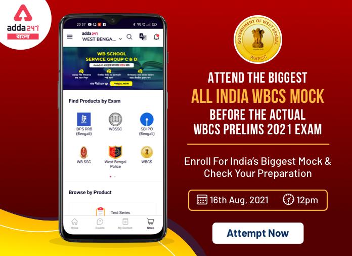 WBCS Prelims 2021 Free Mock Online Test Series - Attempt Now_40.1