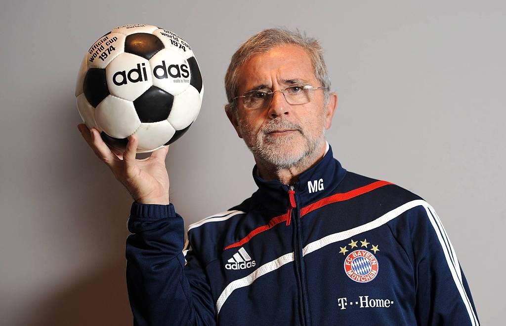 German Football Legend Gerd Müller passes away | জার্মান কিংবদন্তি ফুটবলার গার্ড মুলার প্রয়াত হলেন_40.1