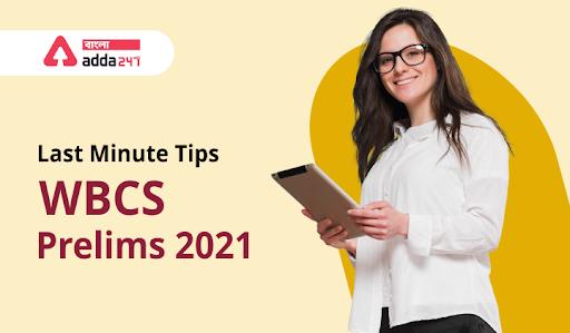 WBCS Prelims 2021- Last Minute Tips For WB Civil Services Prelim Exam_40.1