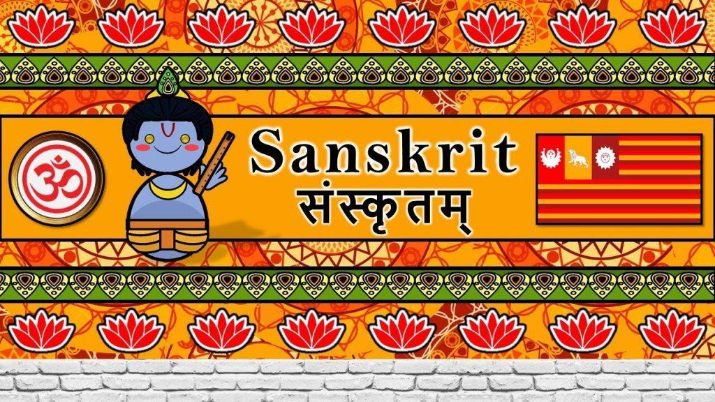 ভারত 19 থেকে 25 আগস্ট পর্যন্ত সংস্কৃত সপ্তাহ 2021 উদযাপন করছে | India Celebrates Sanskrit Week 2021 From August 19 To 25_40.1