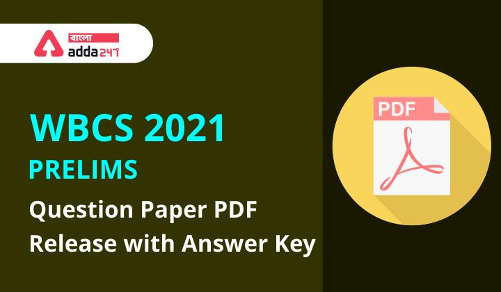 WBCS 2021 প্রিলিমস প্রশ্নপত্র | WBCS 2021 Prelims Question Paper_40.1
