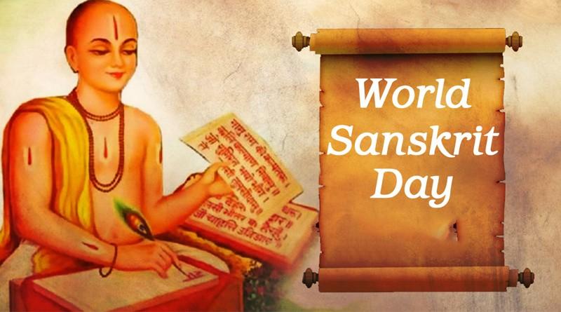 বিশ্ব সংস্কৃত দিবস 2021: 22 আগস্ট   World Sanskrit Day 2021: 22 August_40.1