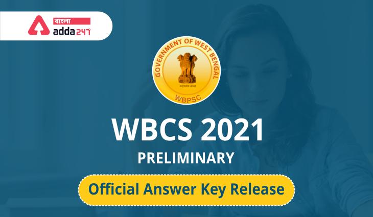 WBCS Answer Key (উত্তর পত্র) 2021_40.1