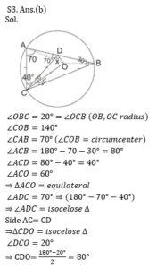 ম্যাথমেটিক্স MCQ বাংলা | Mathematics MCQ in Bengali_110.1