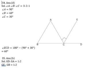 ম্যাথমেটিক্স MCQ বাংলা | Mathematics MCQ in Bengali_120.1