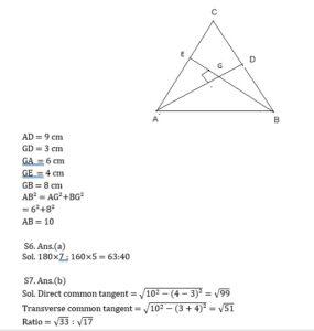 ম্যাথমেটিক্স MCQ বাংলা | Mathematics MCQ in Bengali_130.1