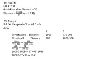 ম্যাথমেটিক্স MCQ বাংলা | Mathematics MCQ in Bengali_140.1