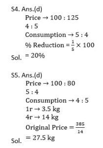 ম্যাথমেটিক্স MCQ বাংলা   Mathematics MCQ in Bengali_80.1