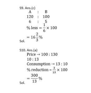 ম্যাথমেটিক্স MCQ বাংলা   Mathematics MCQ in Bengali_100.1