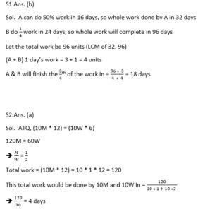 ম্যাথমেটিক্স MCQ বাংলা | Mathematics MCQ in Bengali_90.1