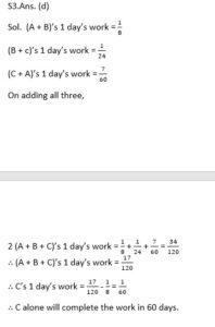 ম্যাথমেটিক্স MCQ বাংলা | Mathematics MCQ in Bengali_100.1