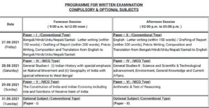 WBCS মেইন পরীক্ষার টিপস এবং বিশেষজ্ঞ গাইড (Mains Exam Tips and Expert Guide)_50.1