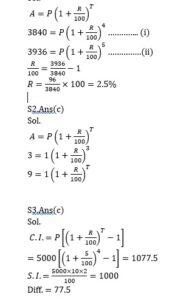 ম্যাথমেটিক্স MCQ বাংলা | Mathematics MCQ in Bengali | WBSSC,WBP| August 27,2021_70.1