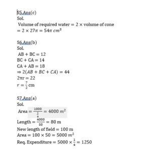 ম্যাথমেটিক্স MCQ বাংলা | Mathematics MCQ in Bengali | WBSSC,WBP| August 27,2021_90.1