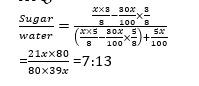 ম্যাথমেটিক্স MCQ বাংলা(Mathematics MCQ in Bengali) | WBSSC,WBP| August 28,2021_50.1