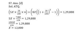 ম্যাথমেটিক্স MCQ বাংলা(Mathematics MCQ in Bengali) | WBSSC,WBP| August 28,2021_80.1