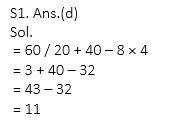 রিজনিং MCQ বাংলা (Reasoning MCQ in Bengali)_60.1