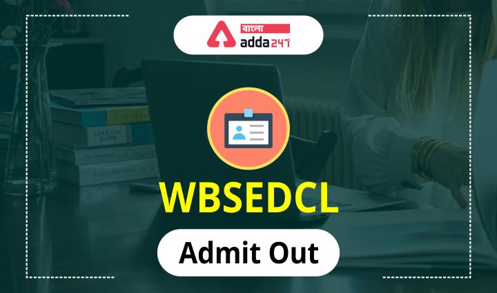 WBSEDCL অ্যাডমিট কার্ড (WBSEDCL Admit Card)_40.1