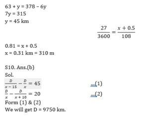 ম্যাথমেটিক্স MCQ বাংলা(Mathematics MCQ in Bengali)_150.1