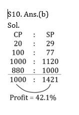 ম্যাথমেটিক্স MCQ বাংলা(Mathematics MCQ in Bengali)_130.1