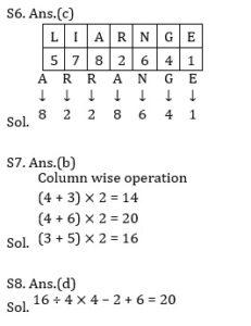 রিজনিং MCQ বাংলা (Reasoning MCQ in Bengali)_80.1