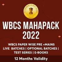 সেরা WBCS অনলাইন কোচিং (Best WBCS online coaching ) : Adda247 Bengali_50.1
