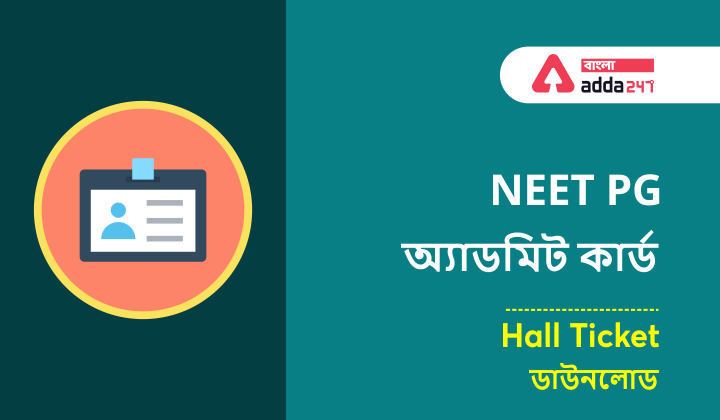 NEET Admit Card 2021 Out, Now Download @ nbe.edu.in_40.1
