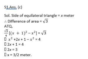 ম্যাথমেটিক্স MCQ বাংলা(Mathematics MCQ in Bengali)_70.1