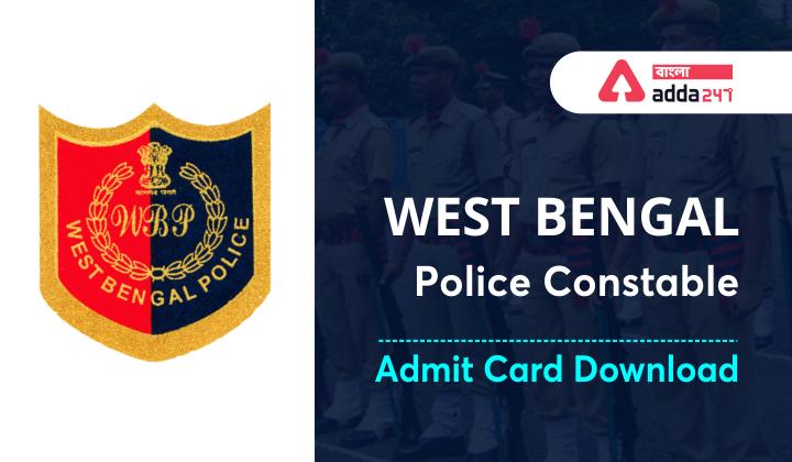 WB Police Constable Admit Card 2021 In Bengali | WB পুলিশ কনস্টেবল Admit Card 2021_40.1