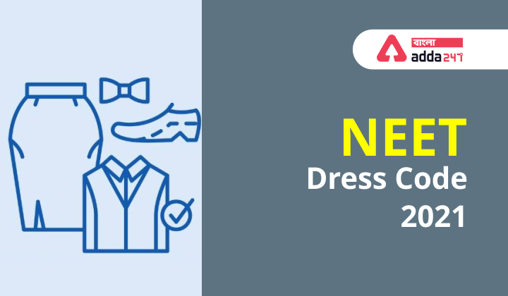 NEET Dress Code 2021, Know Dress Code for Boy and girl._40.1