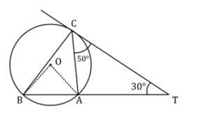ম্যাথমেটিক্স MCQ বাংলা(Mathematics MCQ in Bengali)_110.1