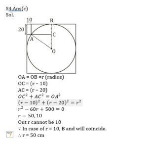 ম্যাথমেটিক্স MCQ বাংলা(Mathematics MCQ in Bengali)_170.1