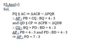 ম্যাথমেটিক্স MCQ বাংলা(Mathematics MCQ in Bengali)_180.1