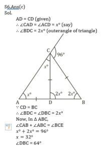ম্যাথমেটিক্স MCQ বাংলা(Mathematics MCQ in Bengali)_190.1