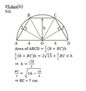 ম্যাথমেটিক্স MCQ বাংলা(Mathematics MCQ in Bengali)_220.1