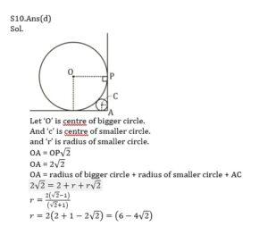 ম্যাথমেটিক্স MCQ বাংলা(Mathematics MCQ in Bengali)_230.1