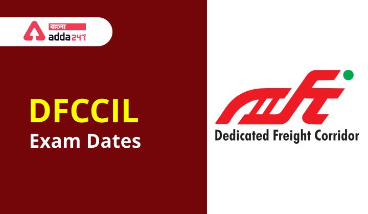 DFCCIL Exam Date 2021 Out : Check Details_40.1