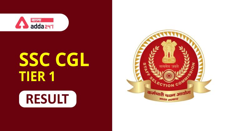 SSC CGL Tier 1 Result_40.1