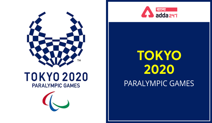 Tokyo 2020 Paralympic Games, Check Details_40.1