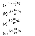 ম্যাথমেটিক্স MCQ বাংলা(Mathematics MCQ in Bengali)_60.1