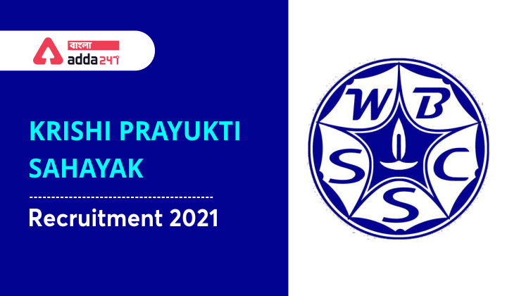 Krishi Prayukti Sahayak Recruitment 2021, Check Details_40.1