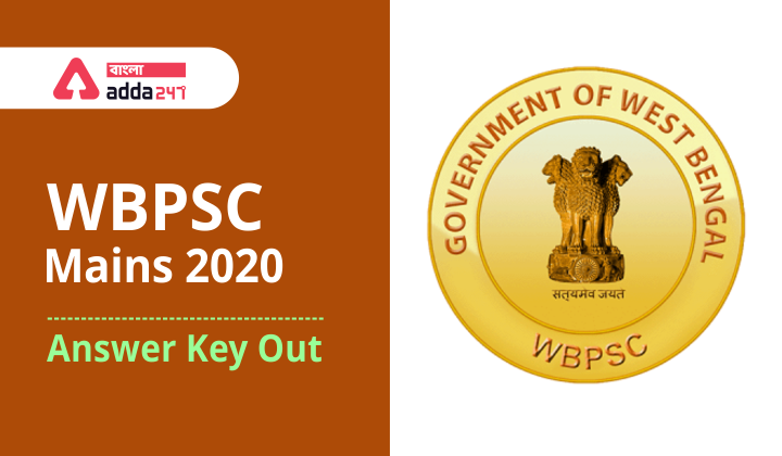 WBCS answer key 2020 out, Check @wbpsc.gov.in_40.1