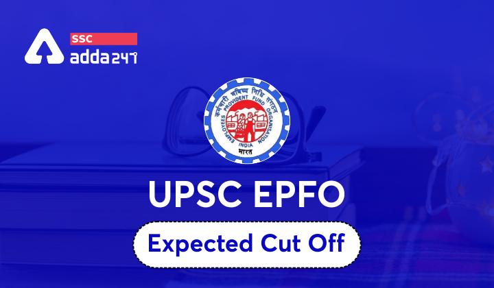 UPSC EPFO Enforcement Officer_40.1