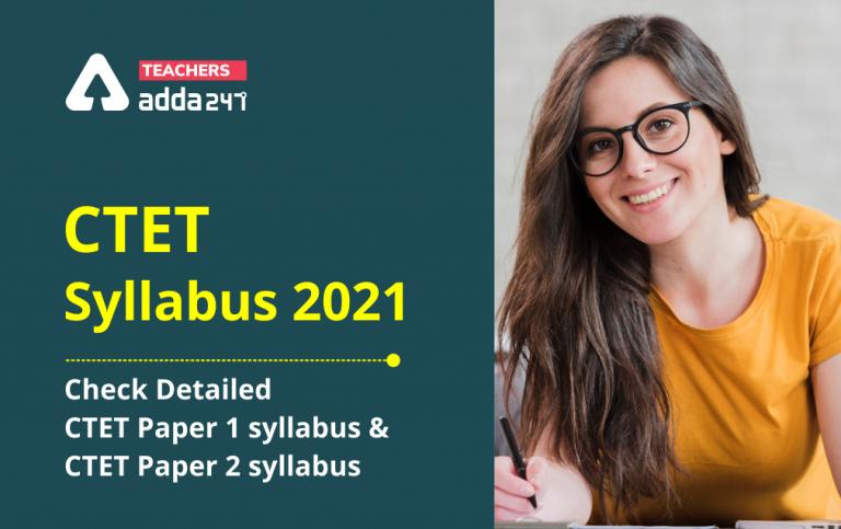 CTET সিলেবাস (CTET Syllabus) | CTET Syllabus 2021 For Paper 1 & 2_40.1