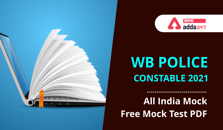 WB Police Constable Preparation Tips for Prelims [Last Minute Tips]_70.1